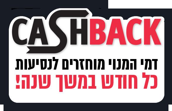 Cash Back Img